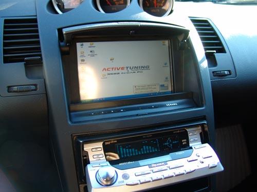 In Car PC in my 350Z