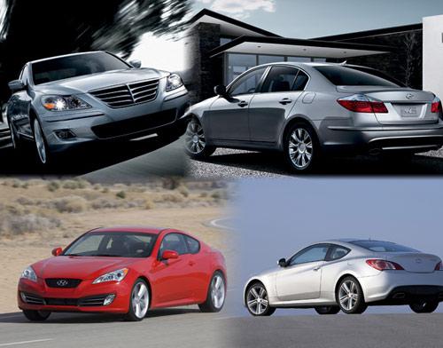Hyundai Genesis coupe and sedan